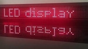 7 X 80 PROGRAMMABLE LED SIGN